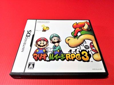㊣大和魂電玩㊣任天堂NDS遊戲 瑪利歐與路易吉 RPG3{日版}編號:L2---2DS 3DS 主機可玩