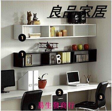 【易生發商行】時尚創意擱板隔板書架墻上置物架墻壁掛架裝飾架一個F6365