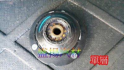 盛揚 BMW 寶馬 E34  前避震器上座 單層  螺絲14mm 進口件