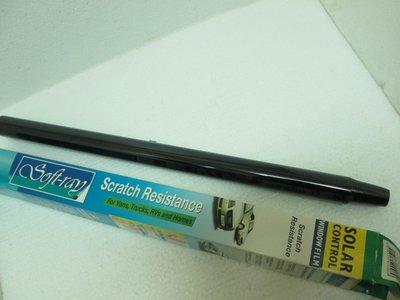 Solar Control特長規格50*600公分Super Dark Black超深黑色/汽車用隔熱貼紙/隔熱紙