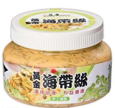 R(免運)【益康泡菜】黃金海帶絲(500g±10g) x4罐特惠組-大辣、小辣選擇(0504)