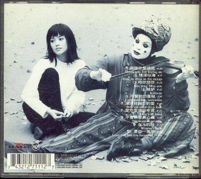 """(收藏劉小慧)~""""謝謝你愛過我+愛飛了""""~正版CD~(恕不分售)~"""