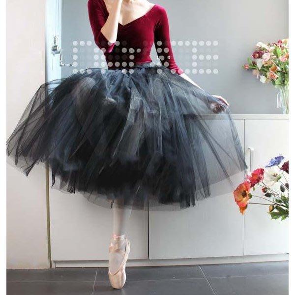 5Cgo【鴿樓】會員有優惠 38419750023 芭蕾舞蹈裙 成人芭蕾舞裙長款紗裙舞台表演服半截網紗裙多色  芭蕾舞衣