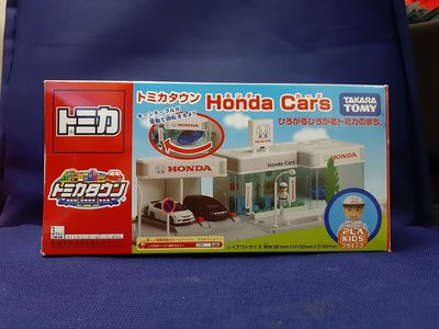 Tomica Honda Showroom 場景