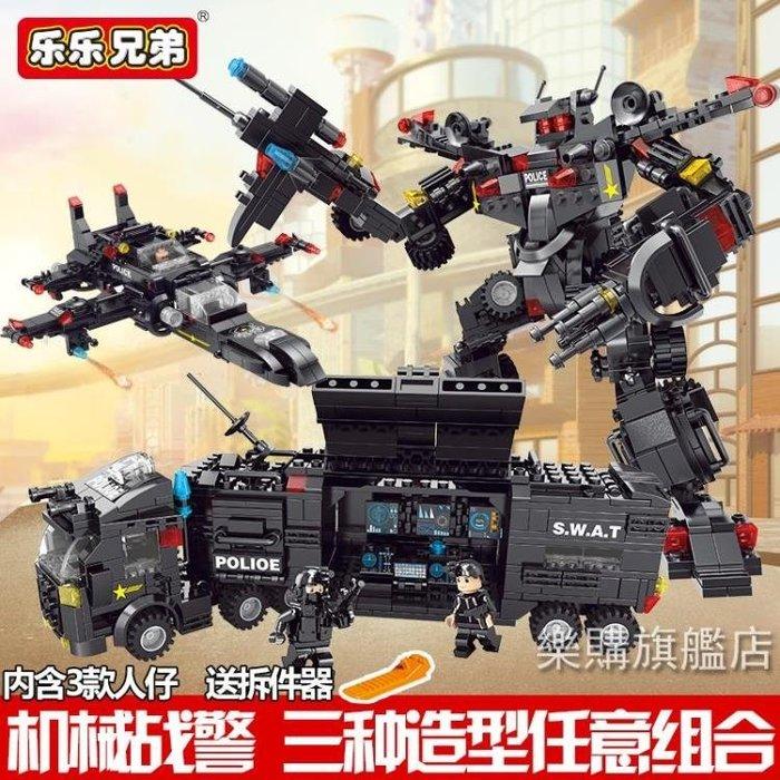 組裝積木兼容特警系列拼裝機器人男孩子益智變形汽車金剛組裝飛機玩具-時尚前線