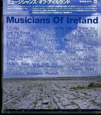 K - MUSICIANS OF IRELAND - 日版 - NEW