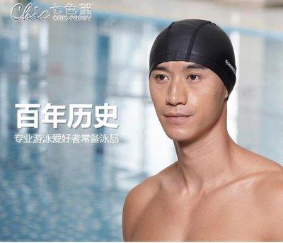 pu游泳帽不肋頭舒適長發男女成人泳帽加大帽