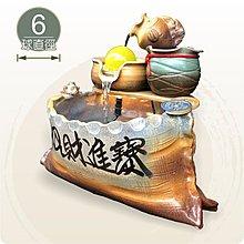 【唐楓藝品風水球】福袋有餘(6cm滾球)
