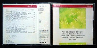 Airs et Adagios Baroques【旺福拍賣】