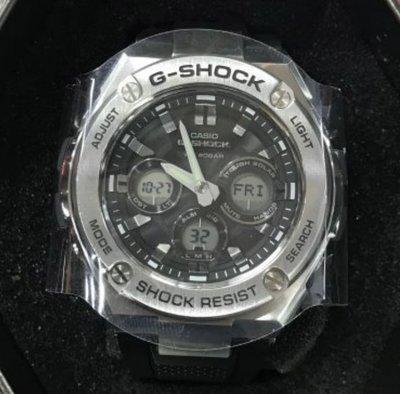 Casio卡西歐 GST-S310-1A 銀色錶面黑色膠質錶帶 全新 太陽能 實品配戴非常好看 原價購買9000現大大大賠售 防水200米 保證公司貨 要買要快