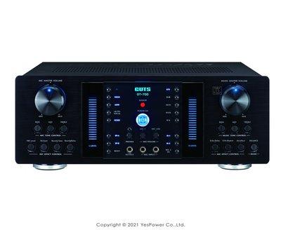 *來電最低價*GT-700 GUTS 數位迴音/殘響效果擴大機 支援BT藍芽/可調整高低音/4組影音訊號輸入