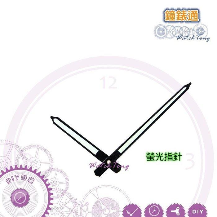 【鐘錶通】J116075 螢光指針 / 分針11.6公分 時針7.5公分/DIY時鐘掛鐘鐘針/ SKP壓針機芯專用指針