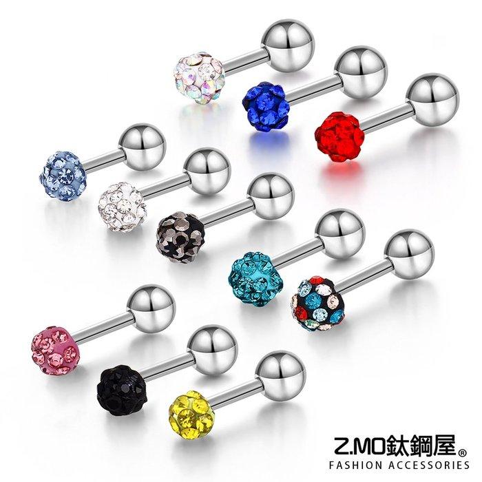 經典多鑽圓形造型耳環 簡約有型 閃耀動人 單個價【ECS084】Z.MO鈦鋼屋