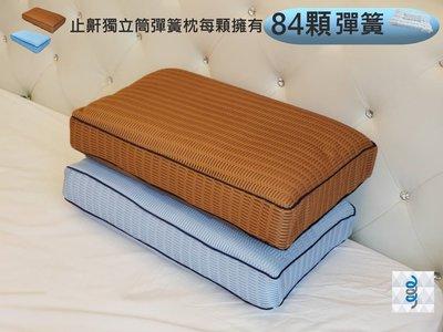 ~富郁床墊~止鼾獨立筒彈簧枕頭 藍色  咖啡色  直營工廠彈簧鍍鋅鋼線84顆彈簧