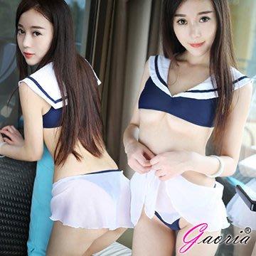 【Gaoria】水手服少女 兩截式 露半球 死庫水 情趣泳衣 S5-026