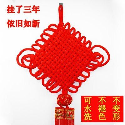 ☜男神閣☞中華結掛件客廳大號福字流蘇家居裝飾婚喜慶用品掛飾中國特色禮品