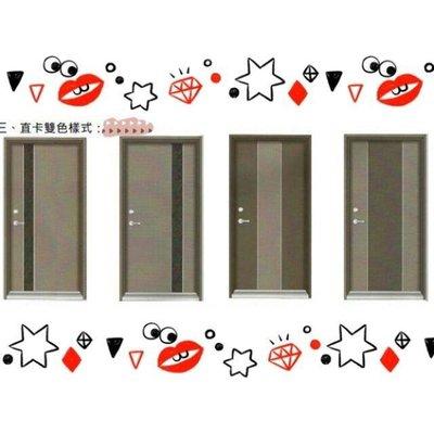 東星市】直卡雙色硫化銅門組 含門框/水平鎖/包外/ 拆舊換新門扇/子母門 另洽報價
