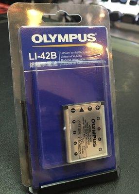 【eWhat億華】Olympus LI-42B  LI42B  原廠鋰電池  數量不多  現貨 【3】