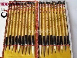 INPHIC-特價 文房四寶 之 (十八羅漢) 18支套裝 高級書法套裝毛筆