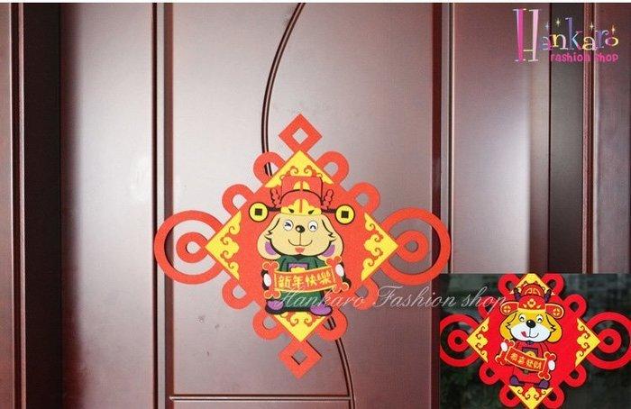 ☆[Hankaro]☆ 春節系列商品精緻不織布狗年發財造型貼畫(單一張)