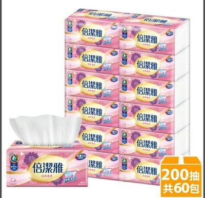 🎀倍潔雅🎀純萃柔感抽取式衛生紙(200抽x12包x5袋)