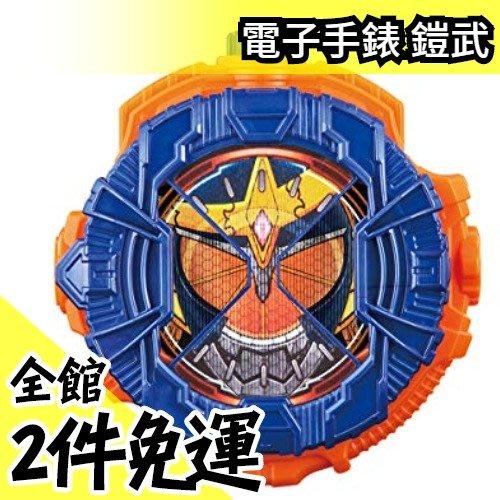 【鎧武】日本空運 BANDAI DX 假面騎士 電子手錶  ZI-O 時王 變身道具 聲光【水貨碼頭】