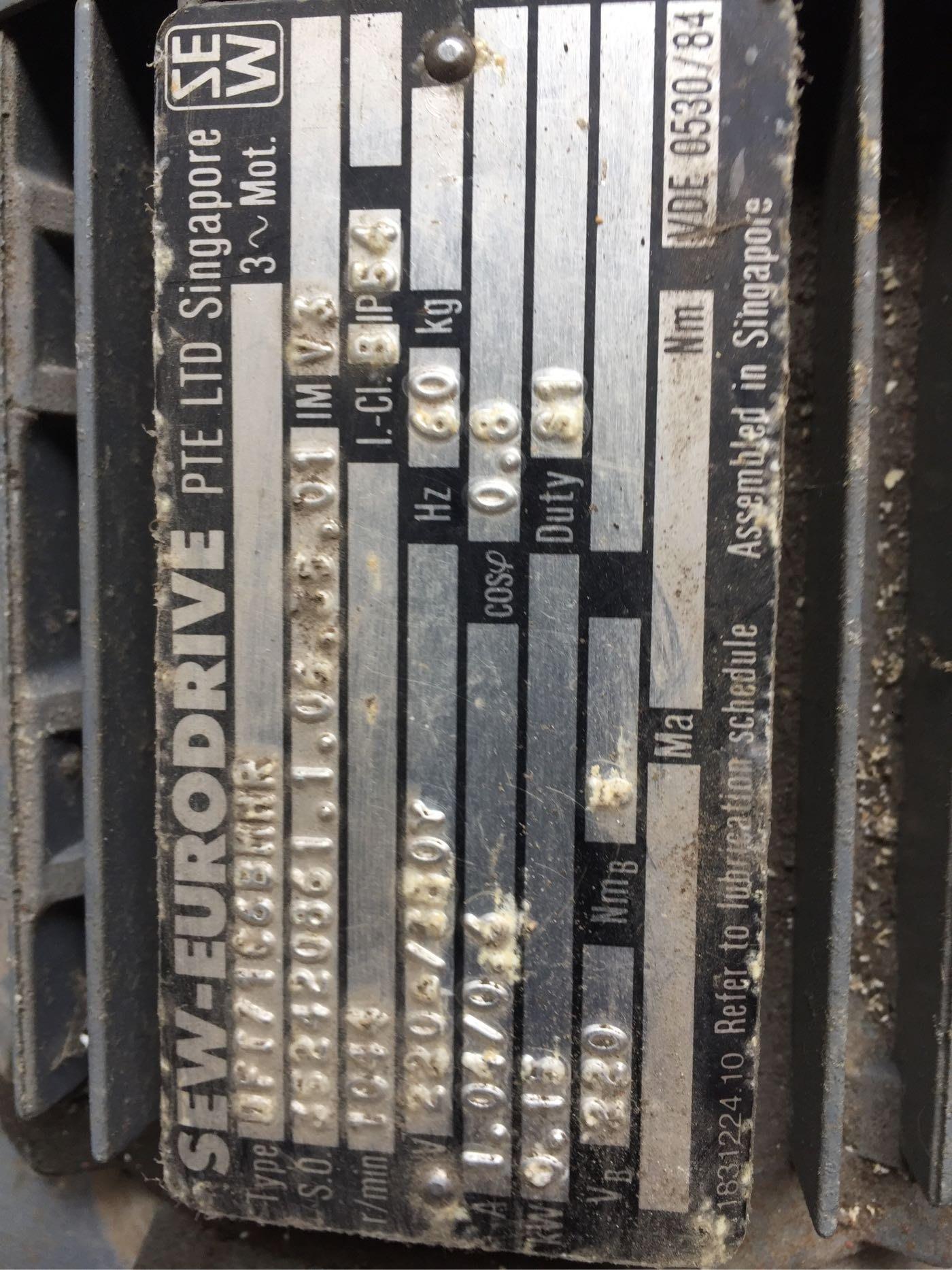 齒輪減速機規格:如照片標註
