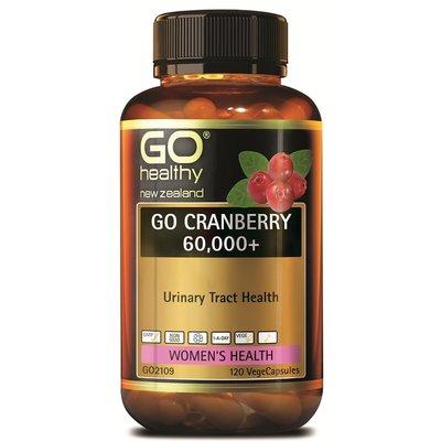 高之源 蔓越莓 120顆 Go healthy cranberry 紐西蘭 一天一顆 女性保養 促銷價格