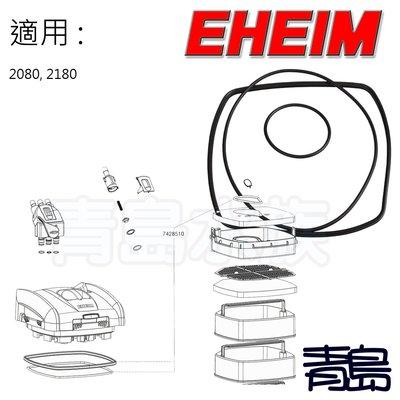 Y。。。青島水族。。。7428510德國EHEIM----大墊圈 O環 項圈(零配件)==2080 2180