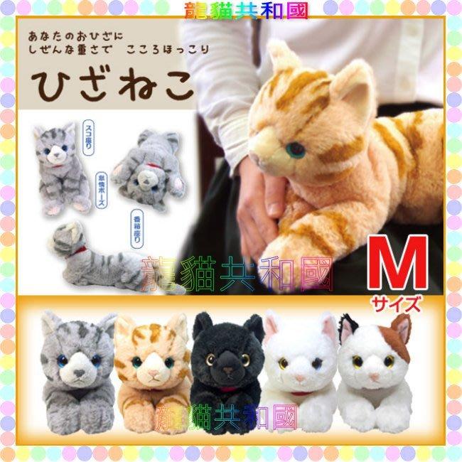 ※龍貓共和國※日本正版《SUNLEMON超療癒 仿真擬真小貓 喵星人 可愛寵物貓咪肉球 絨毛娃娃 玩偶M號47公分》禮物