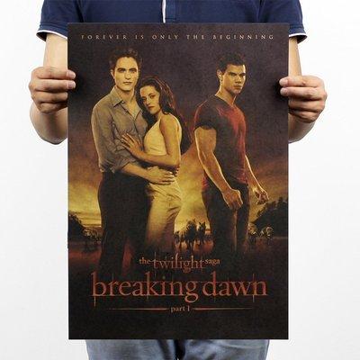 【貼貼屋】暮光之城4 twilight 牛皮紙 海報 壁貼 電影海報 懷舊復古 經典 402