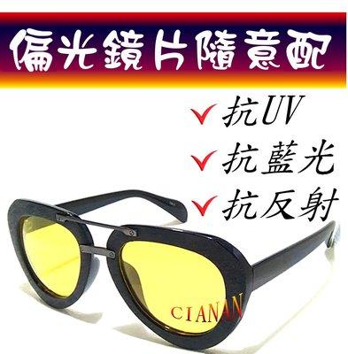 木紋板框 ! 寶麗來偏光太陽眼鏡+UV400 ! 抗藍光 ! 青光眼、黃斑部、白內障擋強光! 96606
