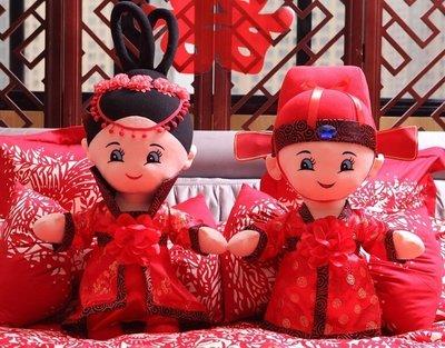 【優上精品】波波娃新婚慶壓床娃娃壹對大號結婚禮物毛絨玩具情侶公仔擺件抱枕(Z-P3215)