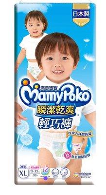 ღ 黃泡泡ღ 代購 滿意寶寶 輕巧穿褲型 XL 38片 x 4包 一箱