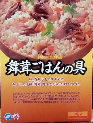 一番舞菇料理包/蔬菜調製包 200gX3包