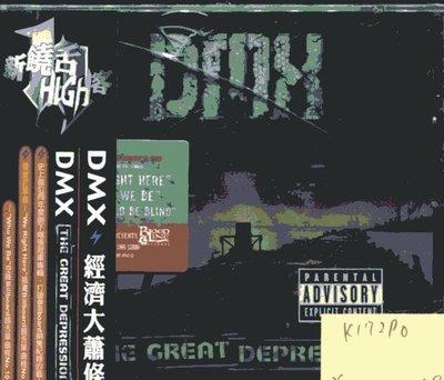 *真音樂* DMX / THE GREAT DEPRESSION 全新 K17290 (殼破)