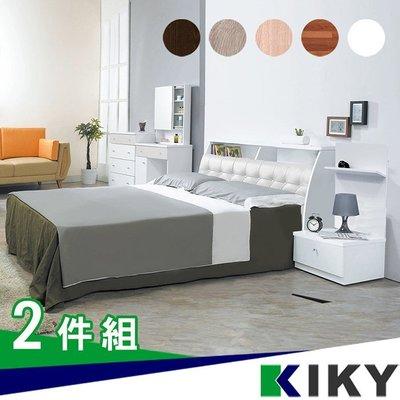 KIKY給您最超值的床組(床頭+床底) 中和店汐止店新莊店三重店 免費試躺【全新正品】雙人床架組