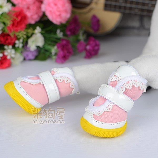 【米狗屋】優雅蕾絲滾邊寵物鞋子-粉色˙高級牛筋鞋底防滑狗鞋