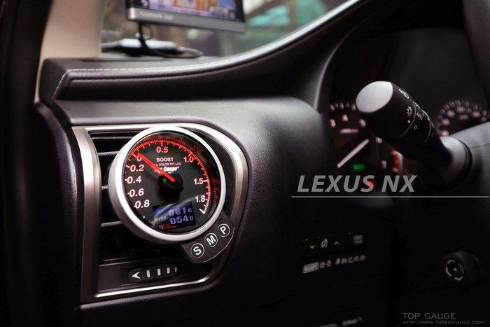 【精宇科技】LEXUS NX200T 300H 冷氣出風口 渦輪錶 水溫錶 排溫錶 電壓錶