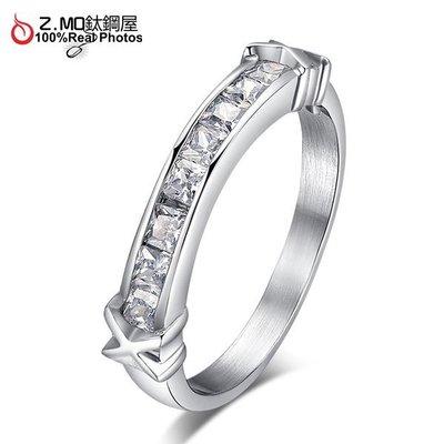 316L鈦鋼 鑽石戒指 閃耀水鑽 璀璨幸福 奢華尾戒 單個價【BGS175】Z.MO鈦鋼屋