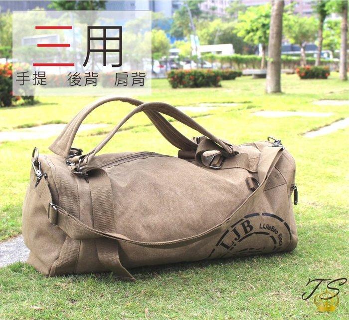 背包 旅行袋【TS】卡提瓦材質全新防撕裂 三用旅行包 後背 手提 肩背 日系