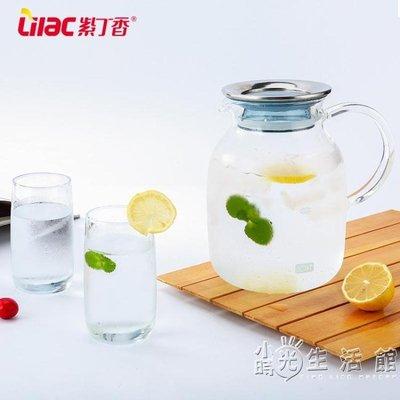 紫丁香耐高溫玻璃冷水壺創意果汁壺大號涼白開水茶壺家用水瓶套裝 小時光生活館