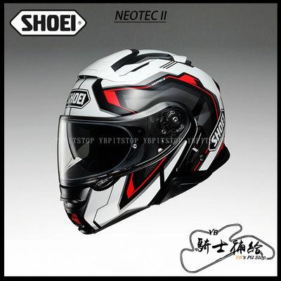 ⚠YB騎士補給⚠ SHOEI NEOTEC II 2021 新花色 RESPECT TC-1 黑紅 可樂帽 內墨片
