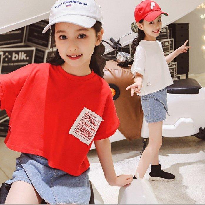 日韓歐美♥韓版中大女童 個性套裝 拼布 抓破 T恤 夏日造型褲裙 套裝【Q033】