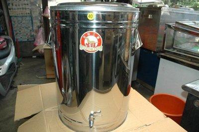 【泰裕二手貨餐具行】不鏽鋼40L茶桶(27,17,12,8,茶桶冰桶)