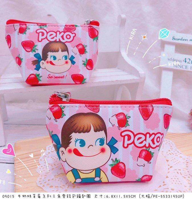 【傳說企業社】日本直送 正版授權 牛奶妹草莓系列防水零錢包 鑰匙圈 萬用包 小包 收納小物