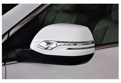 2017 CR-V 5代 CRV5 後視鏡 鍍鉻飾條(二) 南投縣