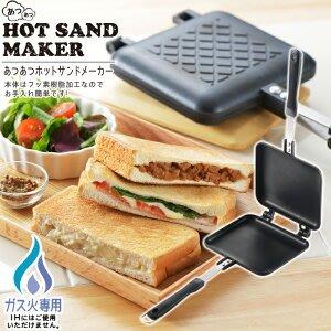 日本【吉川Yoshikawa】熱三明治烤夾