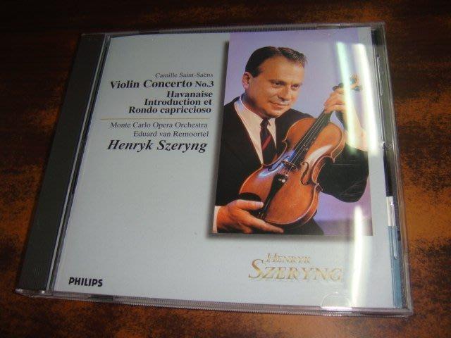 好音悅 Szeryng 謝霖 Saint-Saens 聖桑 第三號小提琴協奏曲 哈瓦奈斯舞曲... PHILIPS 日版