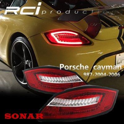 RC HID LED專賣店 保時捷 PORSCHE CAYMAN 987 導光式樣 尾燈組 跑馬方向燈 LED倒車燈